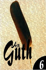 An Guth Rody Gorman Book ISSN  16494059   9780954 592653