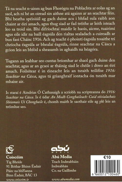 O Cathasaigh 1916 Seachtar na C&#22...