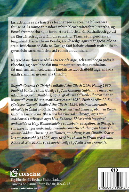 Barra Tra le Gearoid O Cleirigh cnuasach Essays and Poetry