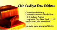 Club Leabhar Nua Eabhrac New York Gaelic Book Club Irish Book Club in New York